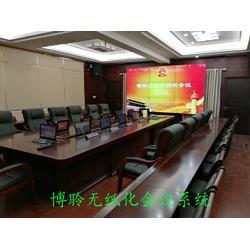 无纸化会议系统厂家-南昌无纸化会议-博聆音响(查看)图片