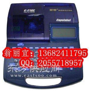 丽标打印机C-280T微电脑线号机