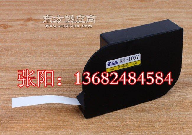 凯标CABEL号码管打印机贴纸KB-112W12mm白色