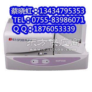 硕方SP650注塑PVC标牌印字机图片