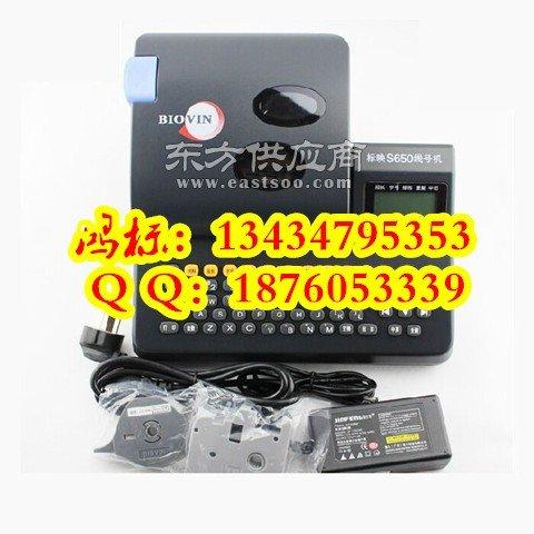 标映线码打字机S680色带RS-100B图片
