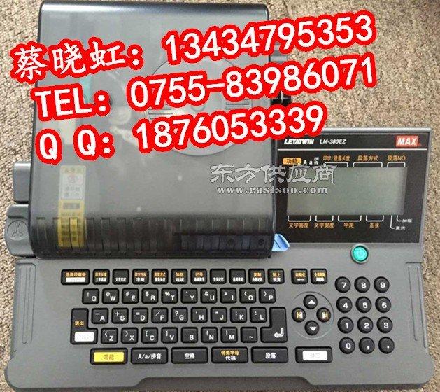 硕方TP60I电力符号线缆打字机