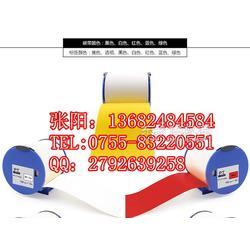 爱普生PRO100红色50mm标签纸PT-T5RNA图片