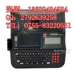 MAX线号管打印机LM-550A高速电脑线号机图片