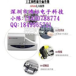 硕方挂牌机SP650标牌印字机图片