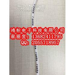 线缆标志打号机丽标C-210E线号管图片