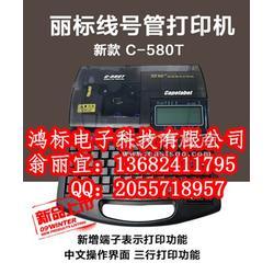 标映S650线缆热缩管打印机图片