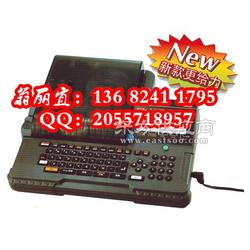 长沙LM-380EZ电缆套管机_LM-380EZ套管印字机图片