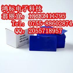 佳能标牌机白色注塑连续挂牌M-Z3268图片
