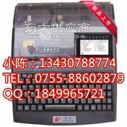 硕方号码管打标机TP80线号机图片