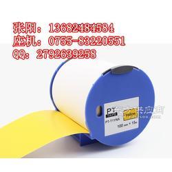 爱普生PRO100打印机贴纸PT-T1BNA黄色50mmx15mPVC标签纸图片