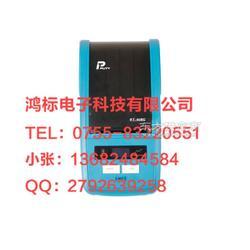 普贴线缆标签机PT-60BC刀型不干胶打标机图片
