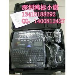 硕方TP70线号机贴纸TP-L062S图片