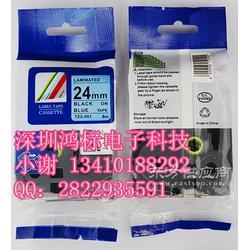 兄弟标签机国产碳带TZ3-551图片