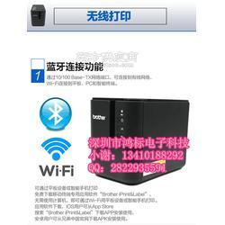 电脑标签机PT-9700PC兄弟牌图片