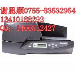 日本佳能电力标识牌打印机C-460P图片