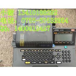 MAX线号梅花管编码机LM-380EZ图片