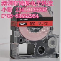EPSON标签耗材LK-4RBP红底黑字色带图片