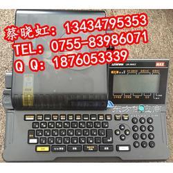 微电脑线号大师LM-390A字码机图片