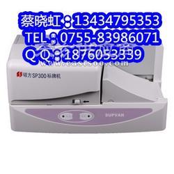 硕方电缆牌打印机SP600 SP650图片