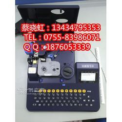 标映线号机原装色带RS-80B图片