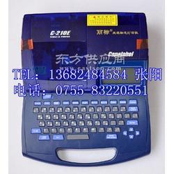 佳能C-210T号码机丽标PR-T101线缆标志打印机图片