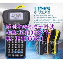 打标机LP5125C硕方新款标签机图片