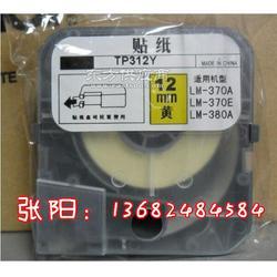 MAX套管打码机国产贴纸LM-Tp305W/CH-TP305Y图片
