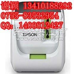 EPSON标签打印机lw1000p图片