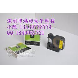 达美胶质标签带91201白底黑字12mm4m图片