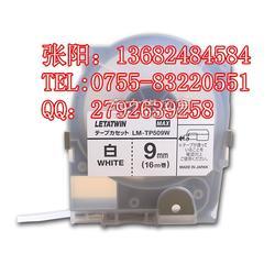 MAX线号机白色16米贴纸LM-TP512Y图片