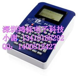 普贴便携不干胶标签机PT-300图片