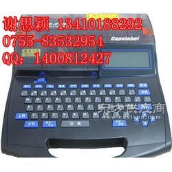 佳能丽标C-210T线缆标志打印机图片