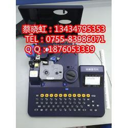 标映线码编码机S680图片