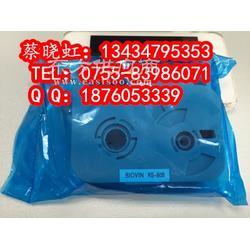 标映S650线标PVC套管打印机图片