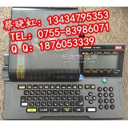 MAX号码管号头打字机LM-380EZ图片