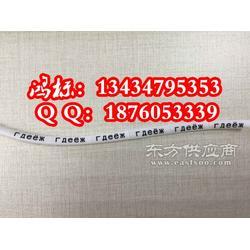 丽标线号机C-280T胶管印字机图片