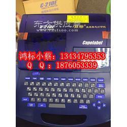 丽标线码打字机C-210T图片