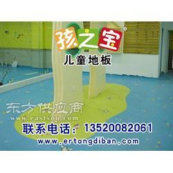 亲子房安全胶垫儿童教室弹性地板幼儿园PVC地胶垫图片