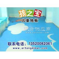 幼儿园地板儿童地板厂家PVC儿童地板图片