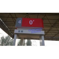 加油站油品灯箱加工厂(鑫川广告)加油站油品灯箱图片