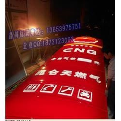 河南加油站灯箱哪家好,【鑫川广告】,开封加油站灯箱图片
