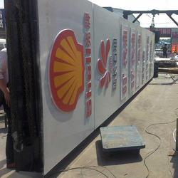 中国石油加油站灯箱加盟|【鑫川广告】|中国石油加油站灯箱图片