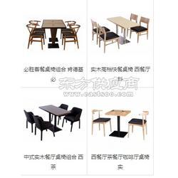 工厂食堂餐桌椅 事业单位食堂餐桌椅 快餐店桌椅 餐桌椅图片