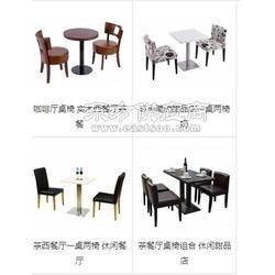 小榄快餐店桌椅奶茶店桌椅西餐厅桌椅茶餐厅桌椅卡座沙发餐桌椅组合图片