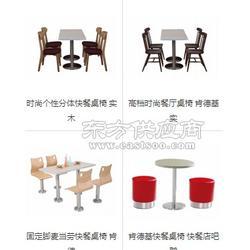 实木桌子 防火板桌面 人造石桌面厂家优势供应图片