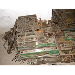 回收、昆山欧士机工具钢公司、回收公司图片