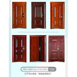 什么牌子的防盗门质量好、防盗门、浙江尚摩工贸值得推荐图片