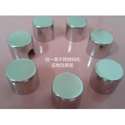 新型不锈钢钝化液JYM-109.环保配方图片