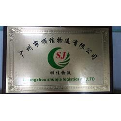 货运市场位置,广州物流,广州物流公司 顺佳物流公司网点图片